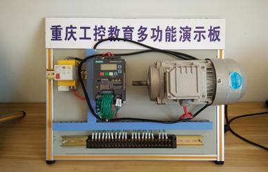 V20变频器板