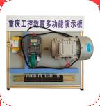 三菱FX系列PLC编程班