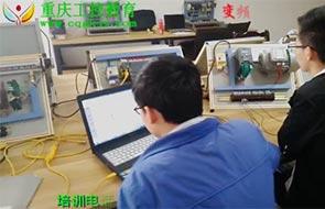 变频器通讯控制学习